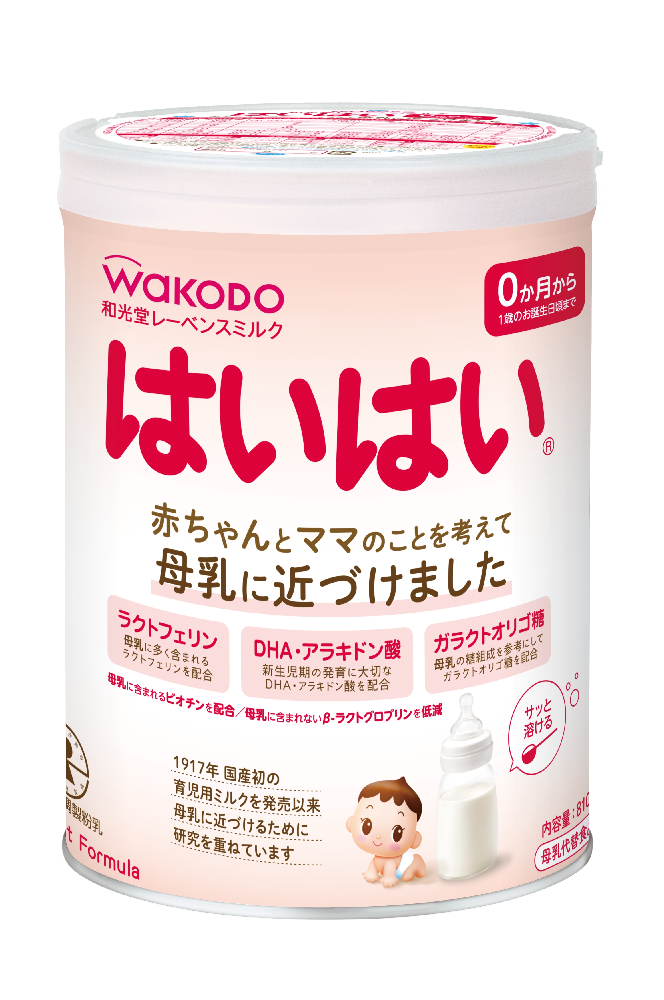 フォロー アップ ミルク と は 3 離乳の支援のポイント - mhlw.go.jp