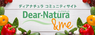 Dear-Natura&me