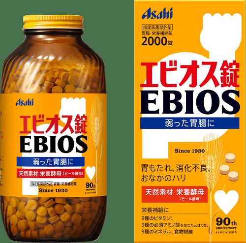錠 エビオス